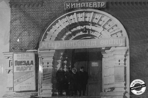 Георгиевский собор. Кинотеатр в помещении Георгиевского собора