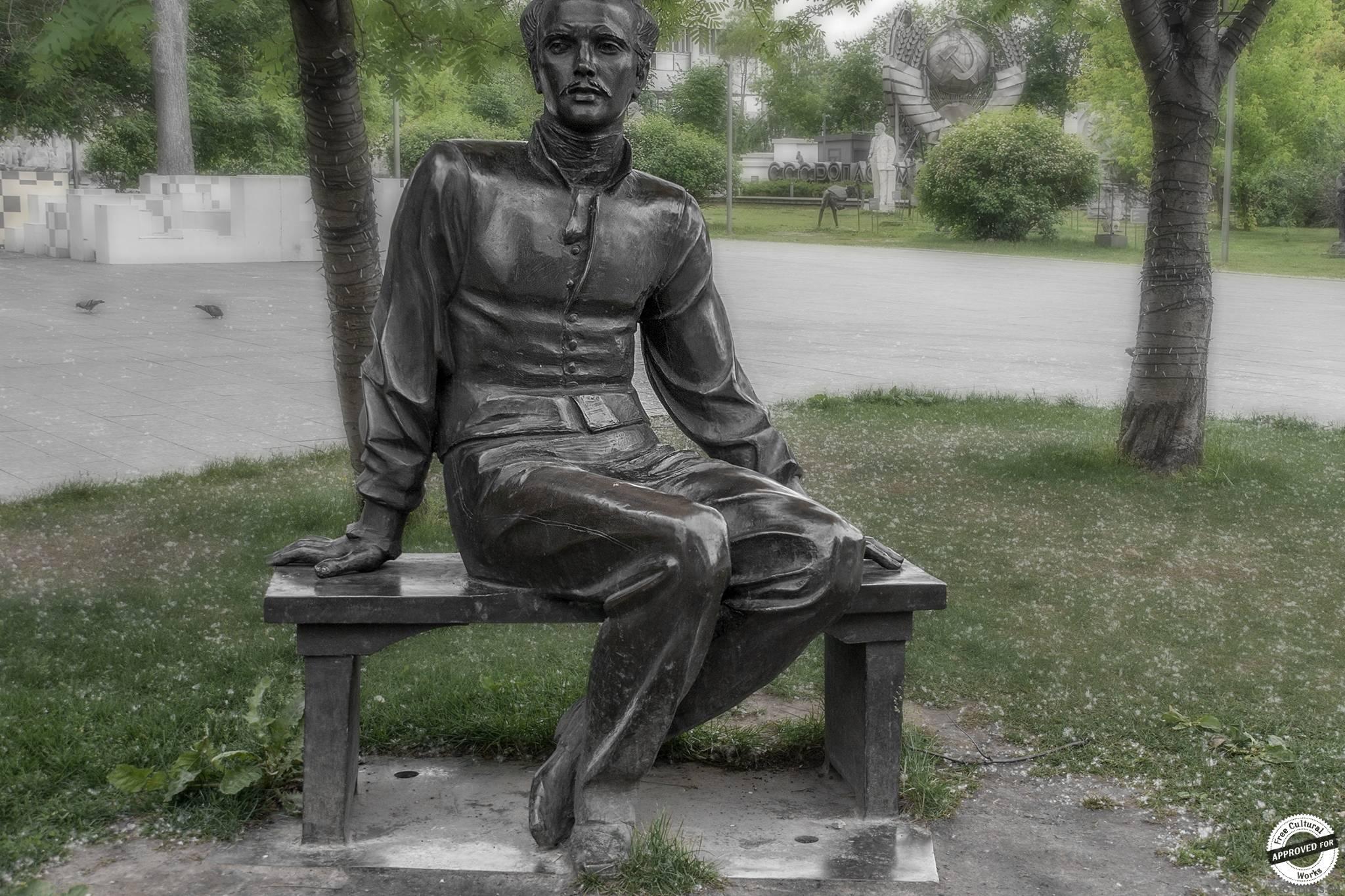 Лермонтов М. Ю.  скульптор О. К. Комов, 1985 год, бронза, Музеон, Парки москвы.