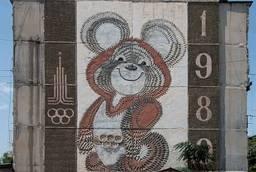 Советская символика в Оше, Киргизия, Азия.