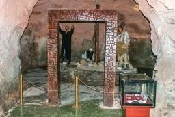 Музей Сулайман-Тоо в Оше, Киргизия, Азия.