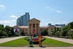 Художественный музей в Сочи, Сочи, Россия.