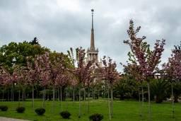 Кооперативный Сквер в Сочи, Сочи, Россия.