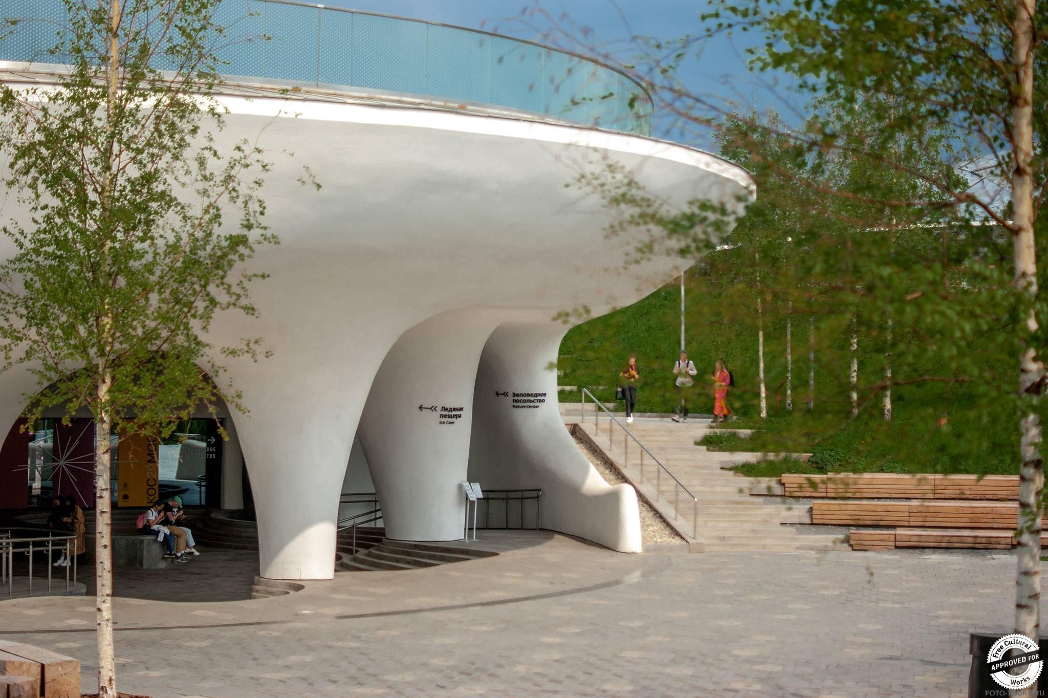 Парк «Зарядье» , Москва, Россия.