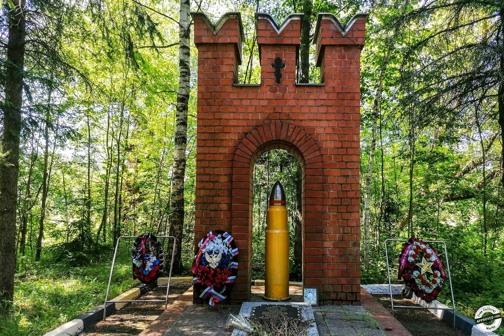 Памятник ПАСМ-22, Электрогорск, Россия.